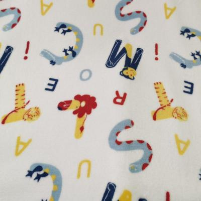 Doudou alphabet animal 1