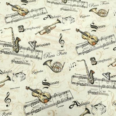Virtuoso beige 1
